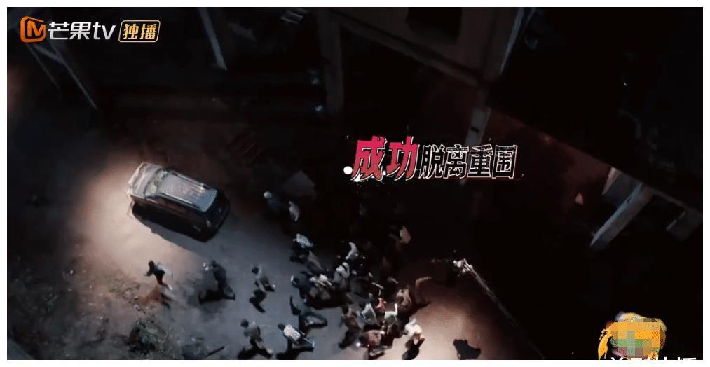 《密逃3》张国伟一句话令人心酸,网友纷纷发起弹幕:你是最棒的