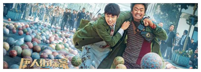 《唐人街探案3》票房超41亿,这部作品究竟有何过人之处?