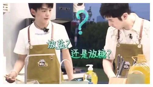 《中餐厅》丁真被节目组问厨艺,他笑笑不说话,这个细节暴露心思