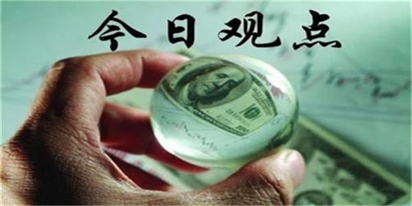 《【无极2娱乐手机版登录】王铭鑫:黄金今日价格走势分析,原油白银投资多空操作建议解套》