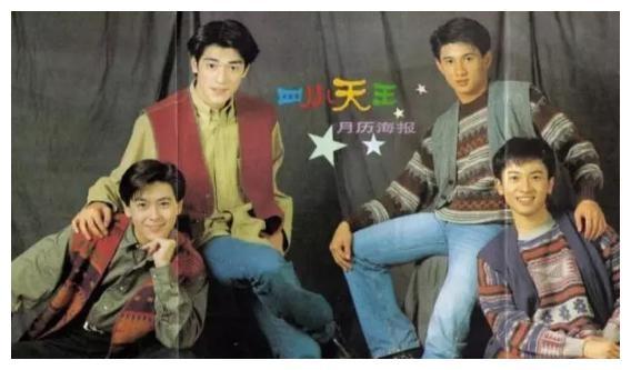 20年前明星老照片,岳云鹏当保安,徐峥留长发,冯导最落魄