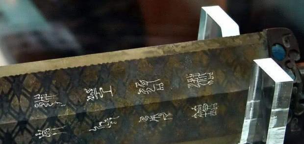 """战国墓挖出2把越王剑,专家""""滴血认主""""后,<a href="""