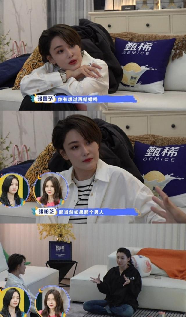 张柏芝想为结婚对象再生小孩,萧敬腾工作室回应萧敬腾不在武汉