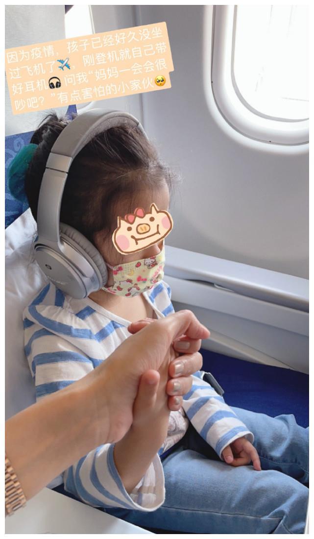 张子萱带女儿回北京探亲,4岁安安五官像极了陈赫,大长腿超抢镜