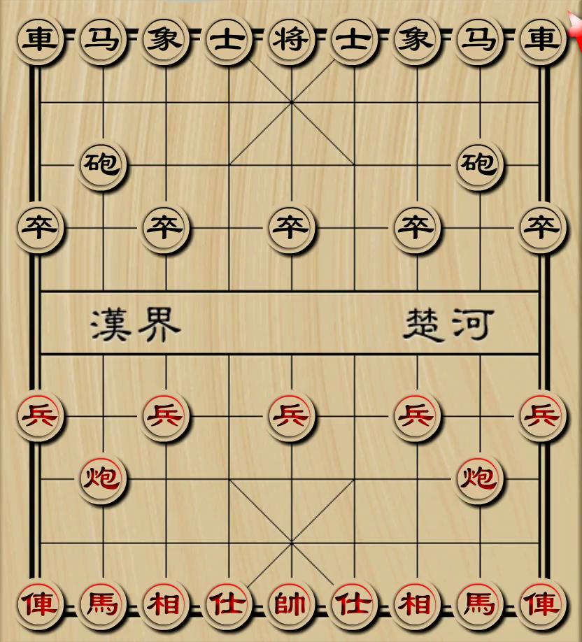 大师孙浩宇横扫成都象棋路边摊雅安市冠军不服又是一场恶战