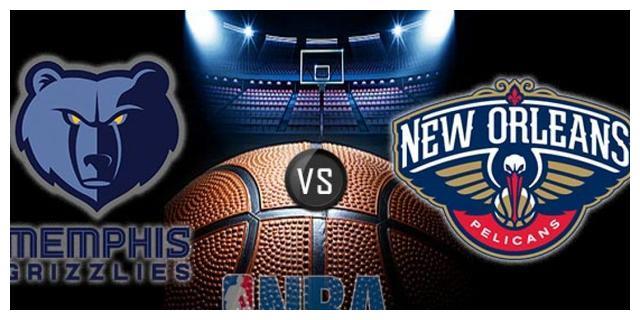 「NBA」赛事前瞻:灰熊vs鹈鹕,鹈鹕今铺可能要遭对方复仇