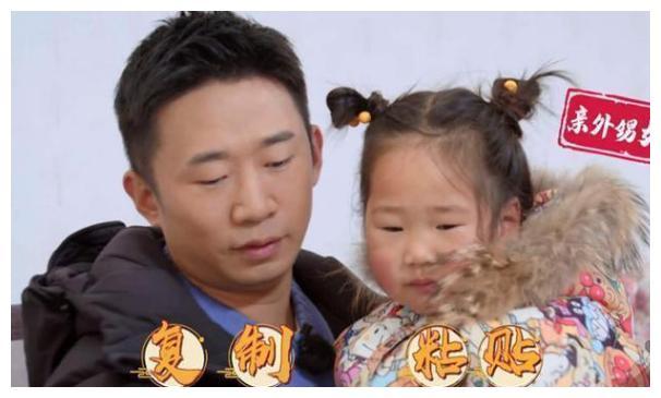 """有种""""意外""""叫杨迪外甥女,避开高颜值妈妈,和舅舅完美撞脸"""