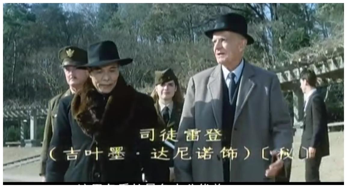 吉叶墨,电影《大决战》司徒雷登饰演者,秘鲁教授变电影演员