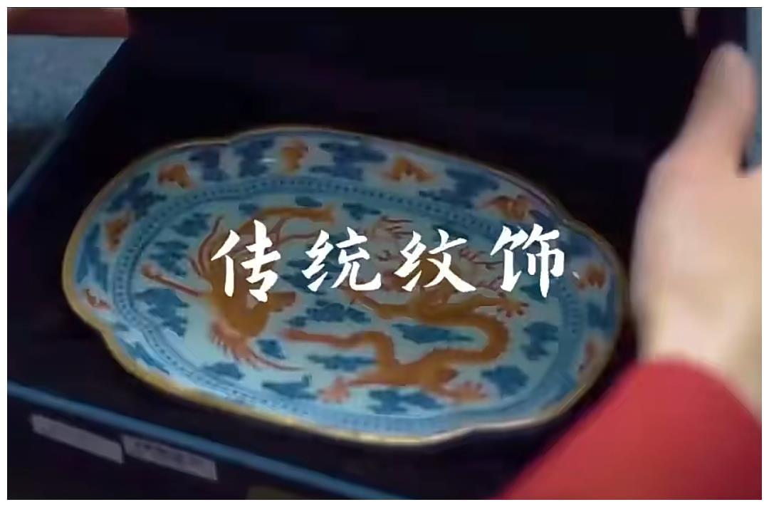 清代瓷器的纹饰都是怎么样的呢?