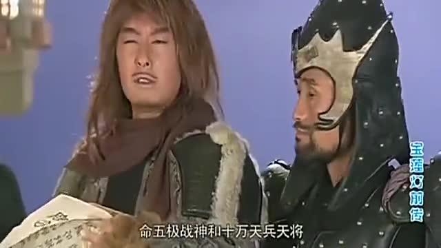 宝莲灯前传:杨戬送弱水上天,众神仙被他感动集体抗旨