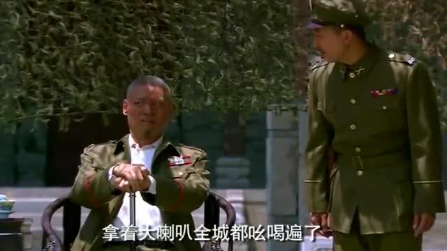 赵元庚请全城人看大戏,不料全城人没人来看,扎心啦
