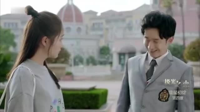 极光之恋:李俊泰看到何华皓跟韩星子要手机号码,态度立刻大转变