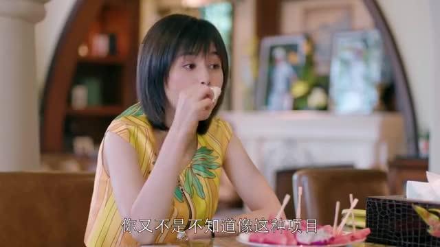 曲筱绡回国后彻底变了,连亲妈都不认识她,真是女大十八变啊!