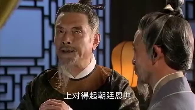 武松:陈忠谋屋内大谈为官理想,怎料杀手都被劝退了