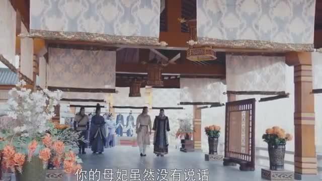 皇上要把李长乐赐给高阳王,高阳王一口回绝,此生只要未央