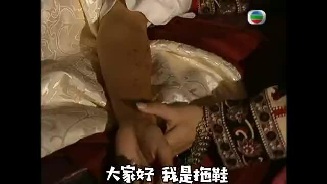 《血荐轩辕》恶毒的司马娉婷为留在孟磊身边灌醉孟磊