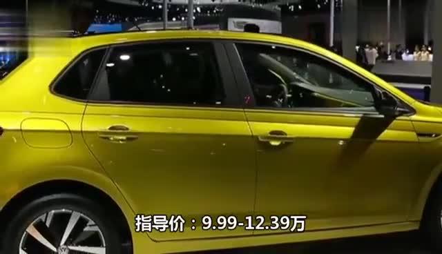 视频:老牌车企大众PoloPlus凭借过硬的性