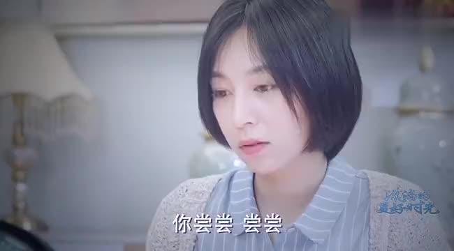 森湘被迫相亲,机智地森西知道姐姐不喜欢故意捣乱,顾少爷太逗了