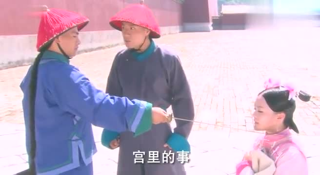 宫锁心玉:小顺子也霸气了一回,说了几句话,就帮挽月解了围!