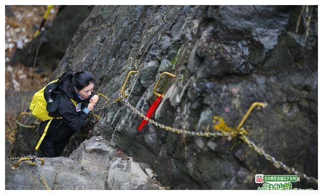搜狐视频直播徒步穿越京西古道 李慧珍邢傲伟鲍春来状态满分