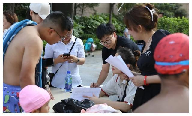 """碧桂园陕西区域丨""""欢乐盛宴 清凉一夏""""水上嘉年华活动"""
