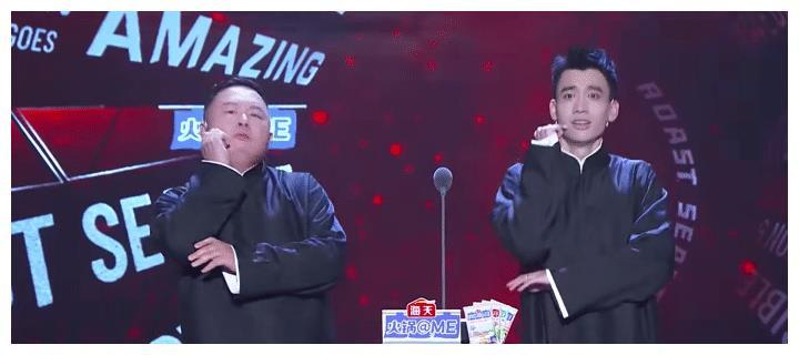 阎鹤祥收获《吐槽大会》亚军,他与冠军之间的距离有多远?