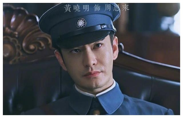 """黄晓明后多个版本""""周恩来""""将面世,特型演员消失后谁能接班刘劲"""