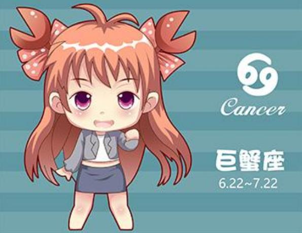 巨蟹座今日运势4月13日