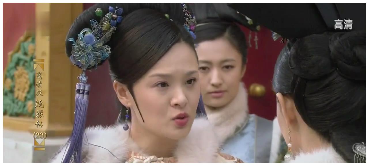 甄嬛传:曹琴默只是剥了一碗莲子,为啥皇帝肯为温宜得罪华妃?