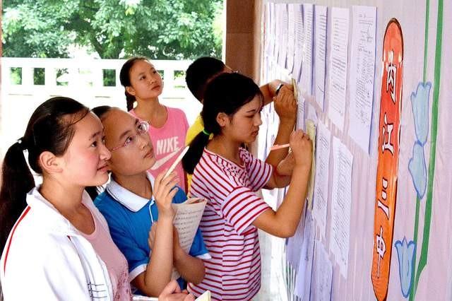 填报高考志愿时,家长要让孩子想清楚这3个问题再填报,不会后悔