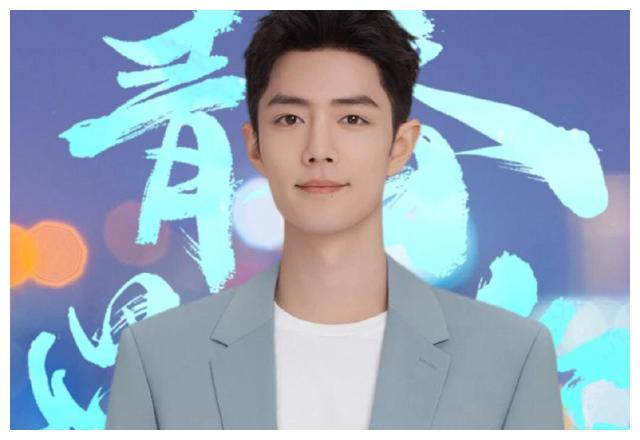 CCTV五四特别策划节目阵容揭晓,肖战或将献唱《红梅赞》