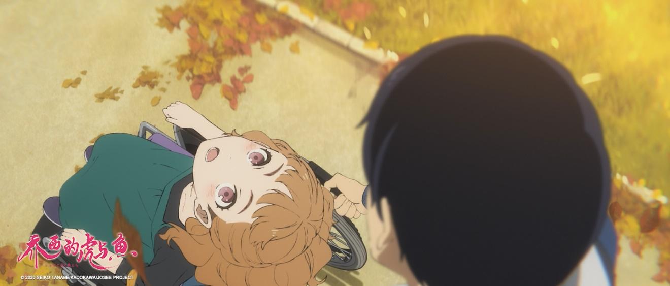有爱相伴!日系青春动画电影《乔西的虎与鱼》定档8.20