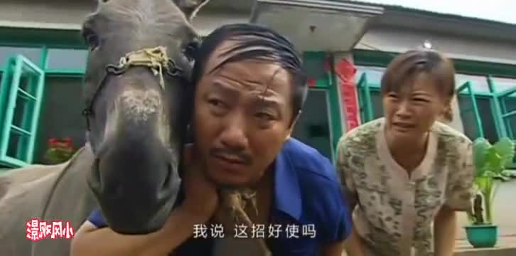 乡村爱情:谢广坤治疗耳朵,寻找偏方