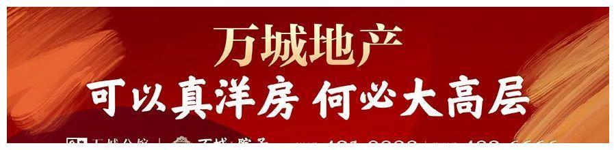 延吉11路公交车暂时取消此站