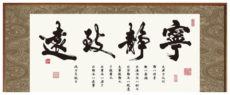 三生藏古董:你会挑选什么样的字画收藏