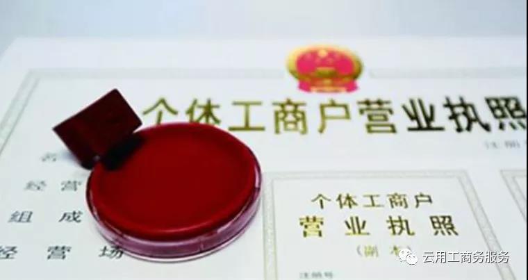 灵活用工个体工商户如何节税?_上海公司注