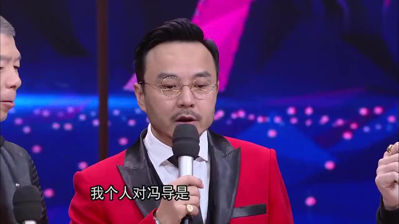 """钱枫遇难题,""""冯小刚""""和""""汪涵""""之间太难选,冯导竟这么说!"""