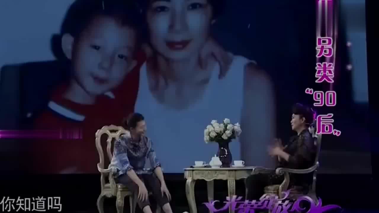霍尊首谈自己与母亲的艰难生活,说到最后他哭了,主持人也哭了