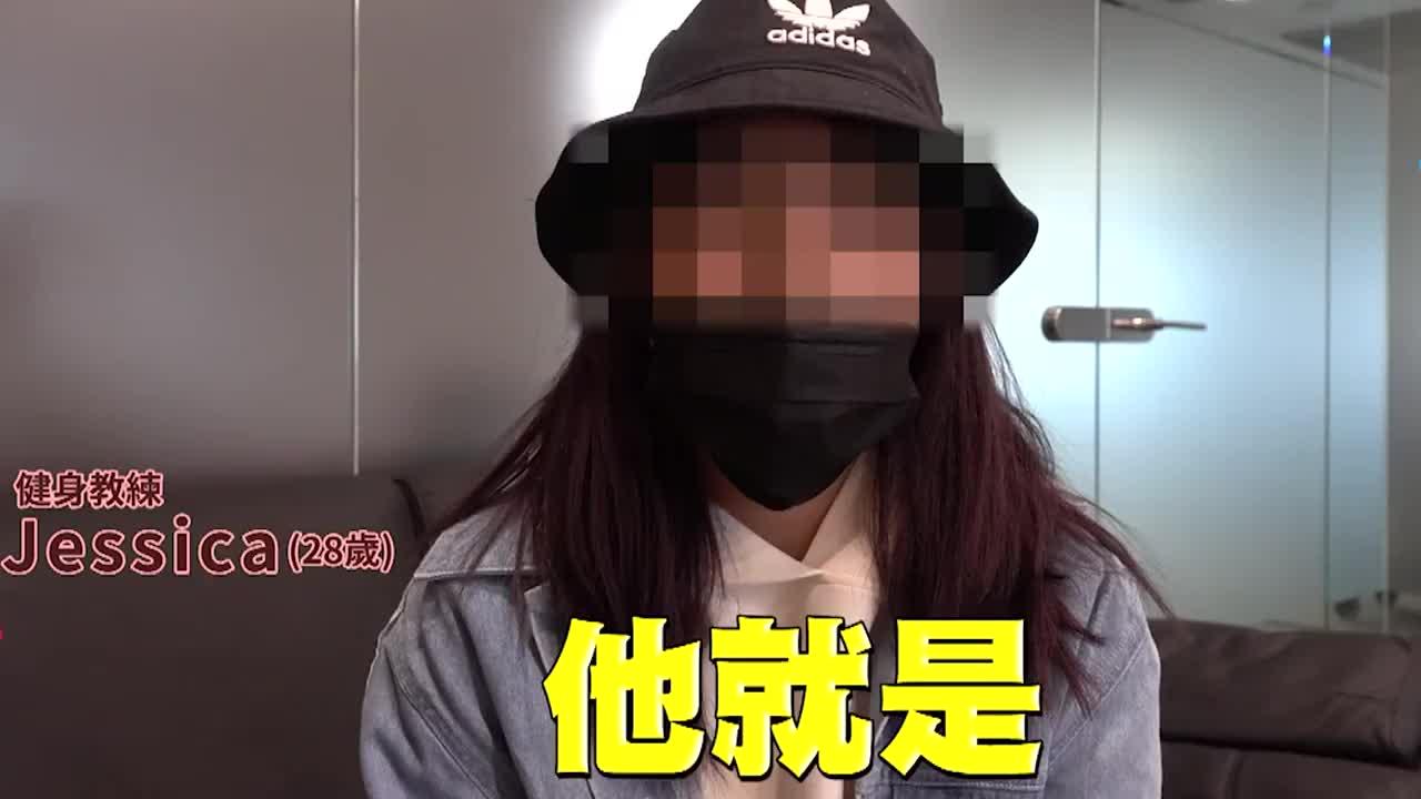 性感女与多金男网友约酒店见面,被侵犯后对方用假转账截图脱身