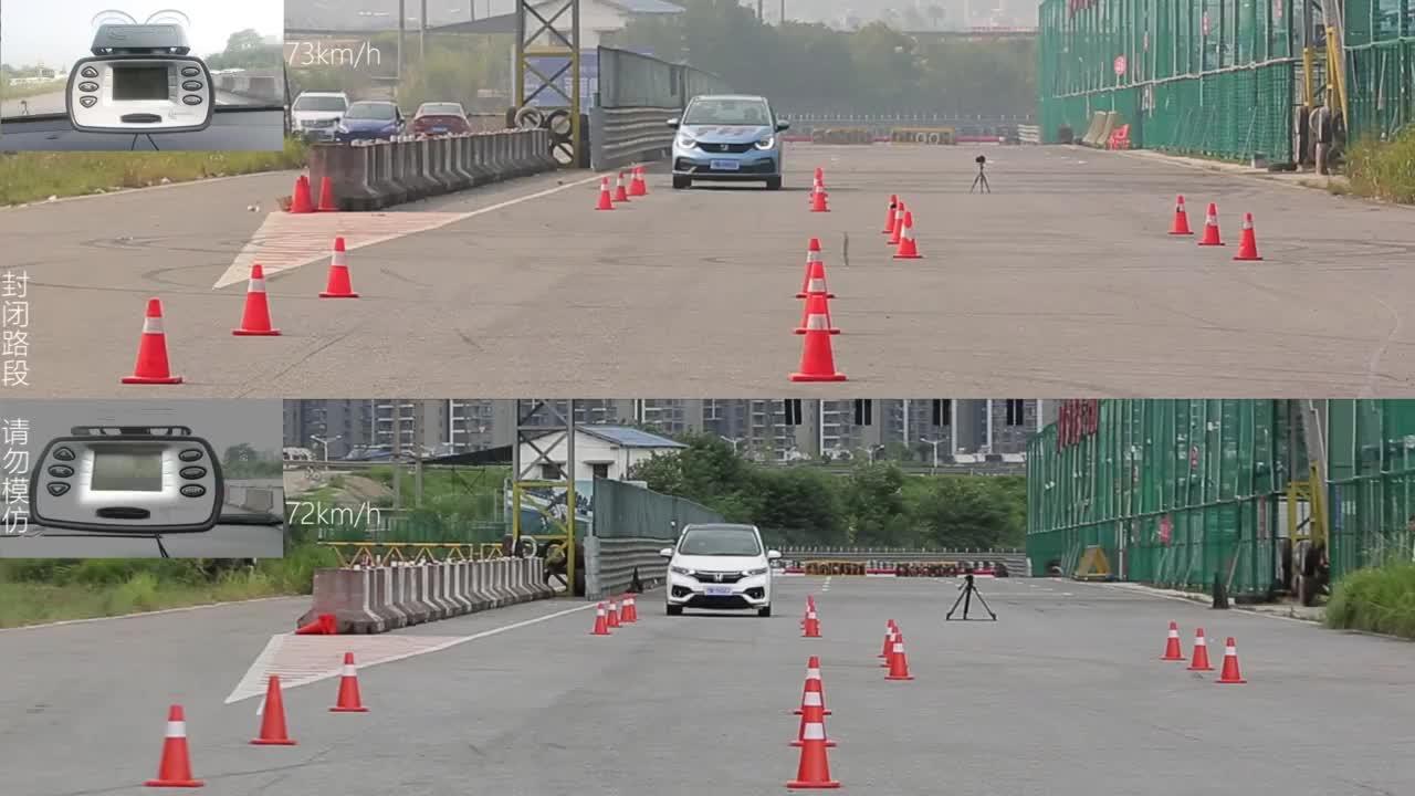 视频:飞度有无ESP对比测试
