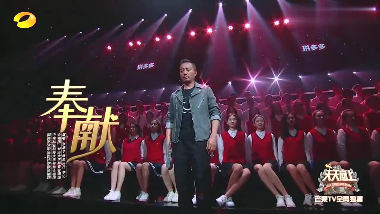 《中国机长》演员齐聚,李沁张涵予合唱《奉献》,循环亿遍都不够