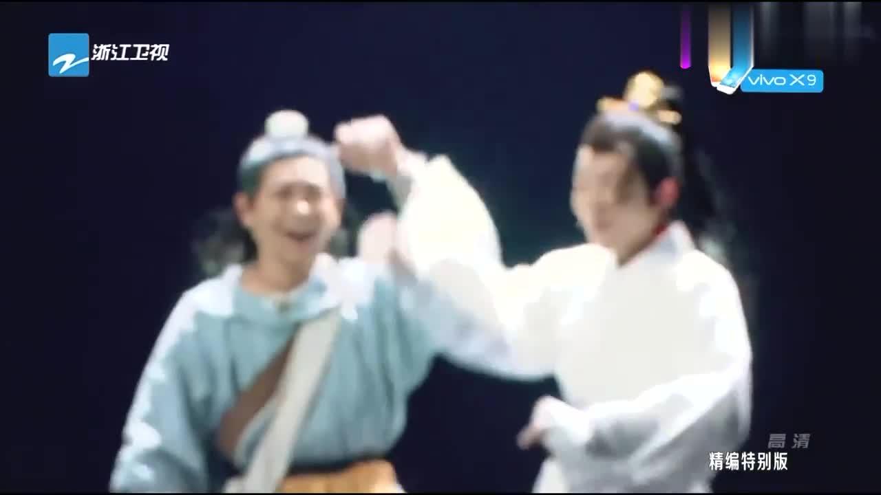 王源、林志颖合唱《快乐至上》,仿佛小鱼儿与花无缺再现!