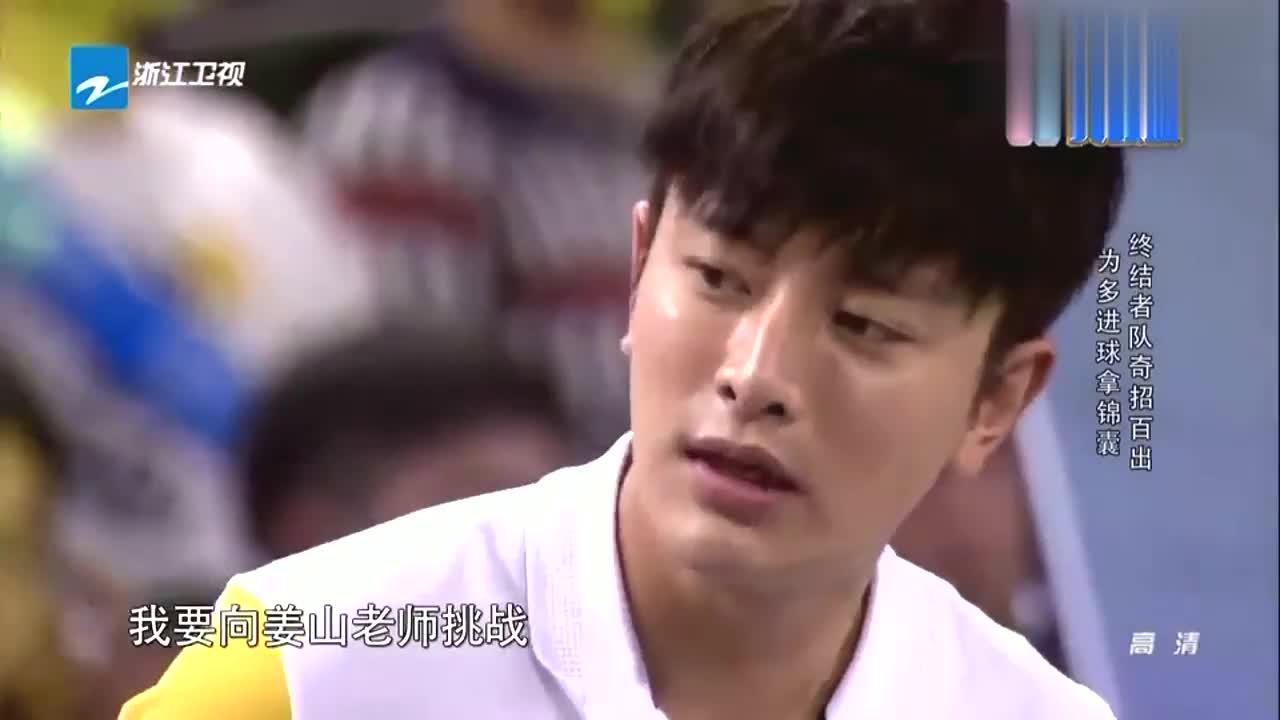 贾乃亮向姜山老师挑战,输得跪搓衣板,你这不是找罪受啊