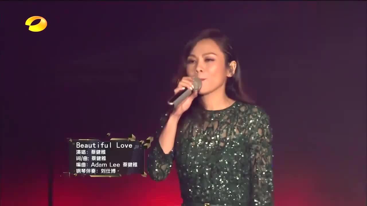《非诚勿扰》专用曲,原唱竟是蔡健雅,开口仿佛来到相亲节目!