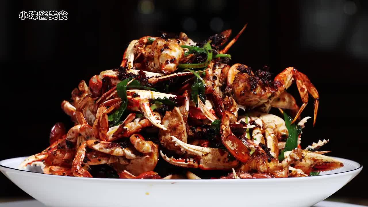 油炸出来的海鲜香辣鲜甜香辣海螃蟹,适合下酒,不一样的家常海鲜