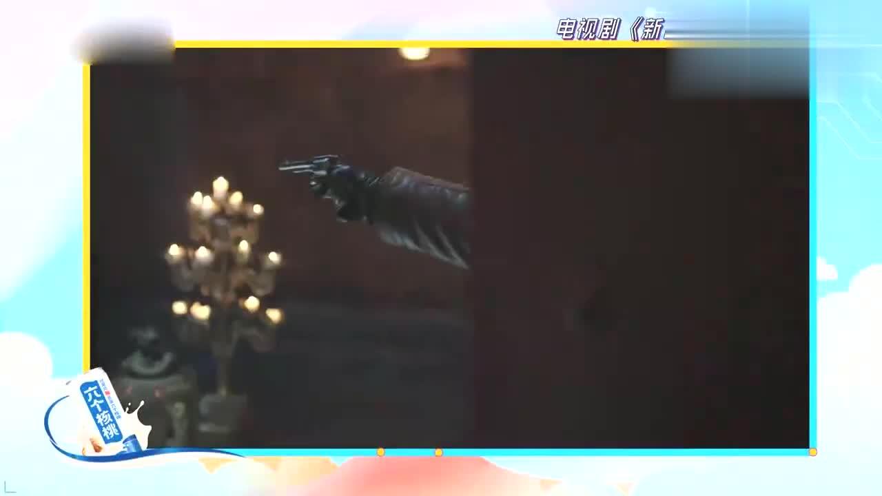 花漾剧客厅张鲁一在新世界的演技,让万茜李纯对他夸赞不断