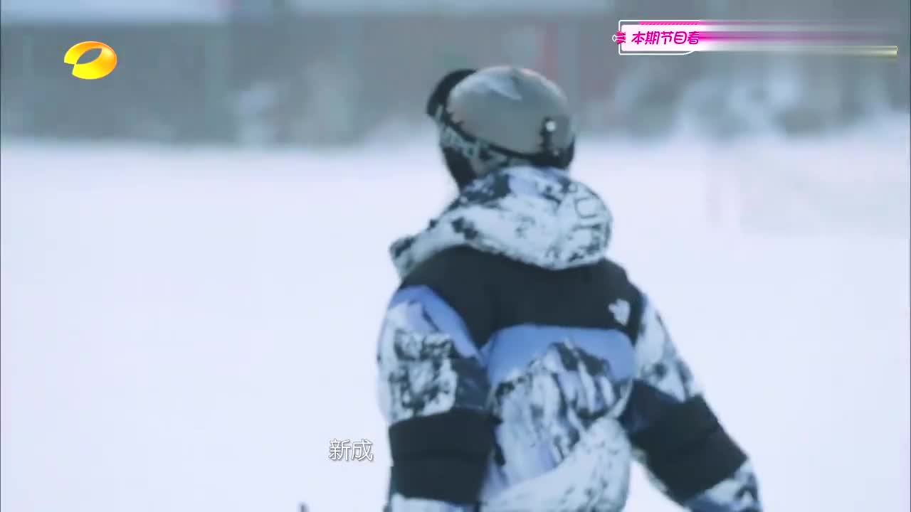 林允去的滑雪场,竟是何雯娜聊小男友的地方,被维嘉提问瞬间尴尬