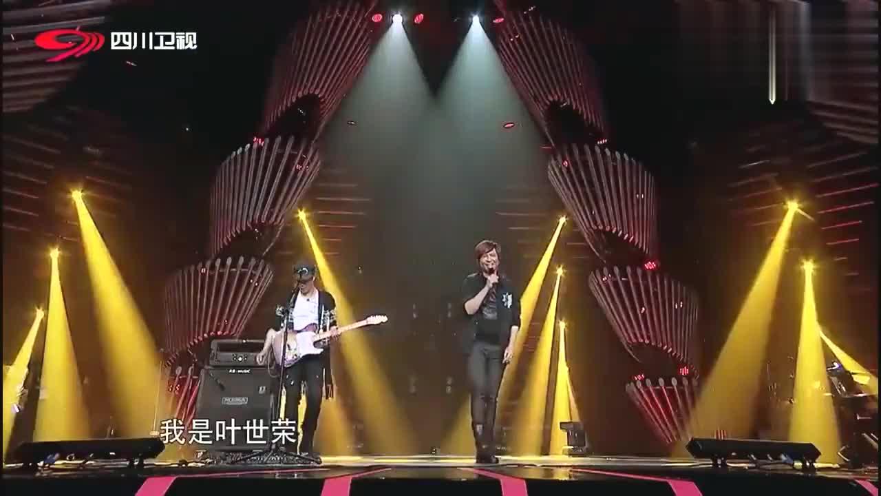 围炉音乐:叶世荣太宠歌迷了,想听什么歌,现场就开唱!