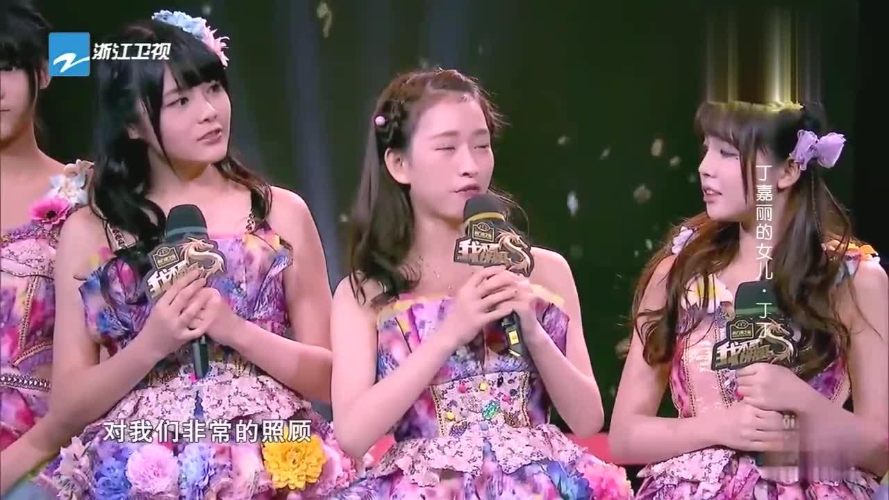 我不是明星:SNH48的妹妹们来助阵啦,有一个特别的加油方式