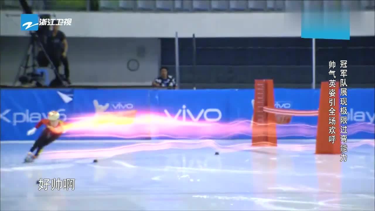 韩天宇挑战滑冰过杆,直言:太高了没意思,贾乃亮一脸无奈!